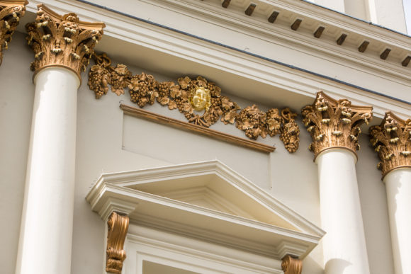 gilding and window detail, Doncaster Mansion House